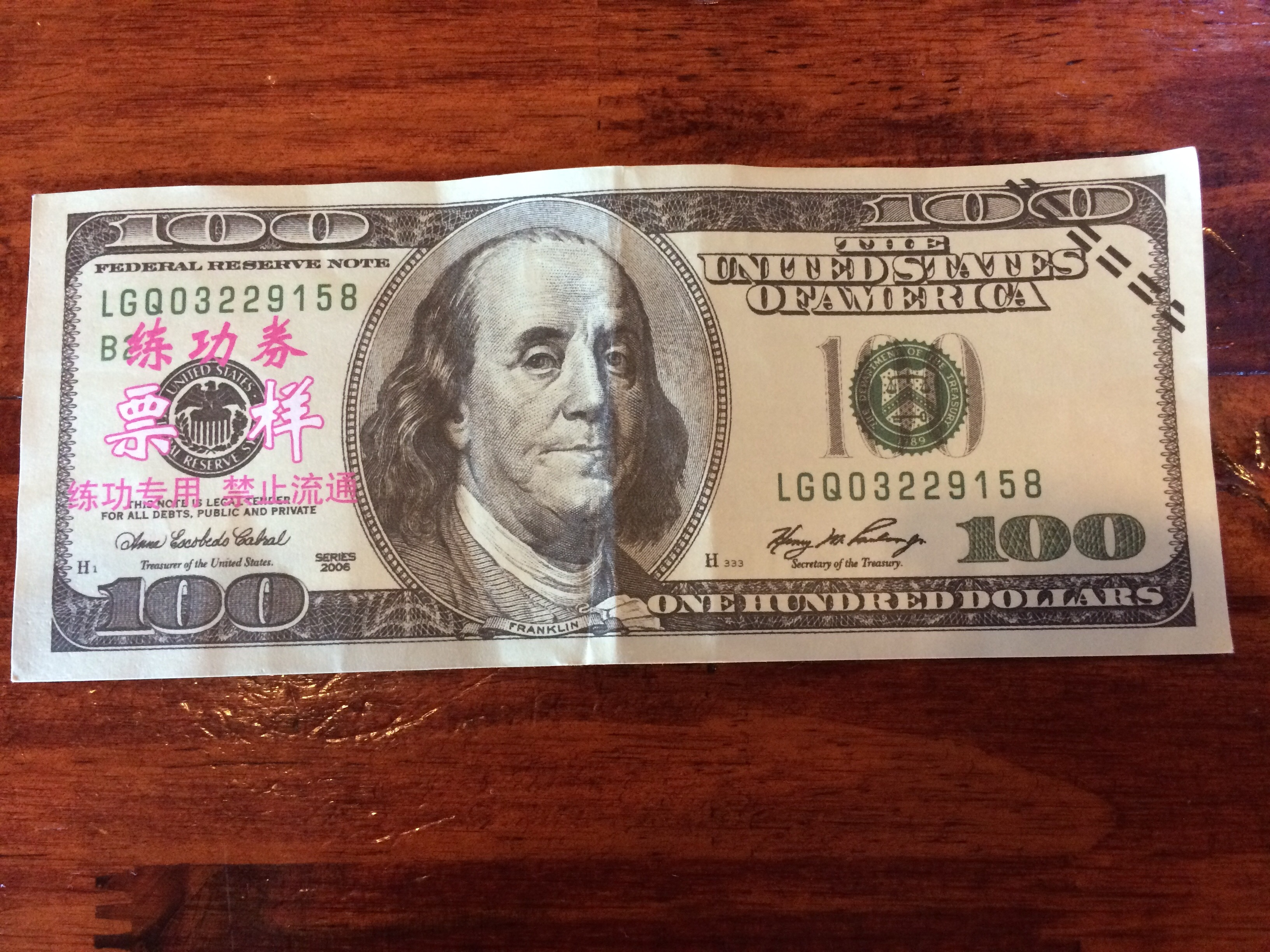 Two 2006 series 100 dollar notes were found in Asheville on Thursday. (Photo credit: WLOS Staff)