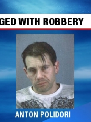 Irondequoit Police Arrest Man For Robbery At Gamestop Wham