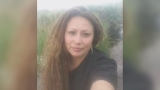 FBI: Reward offered for information regarding missing Native American woman