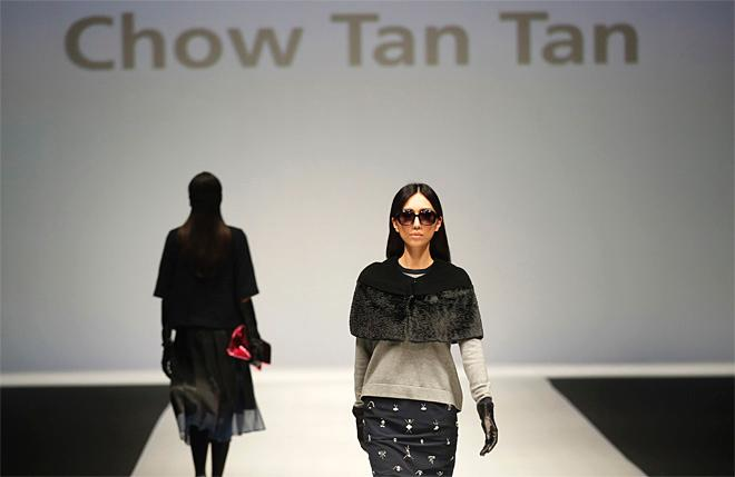c3863917-1005-4f7d-8add-917c20f29d26-131015_Taiwan_Fashion_x_4 Job Formal Taiwan on acceptance letter sample, letter apply for, promotion congratulations, letter application for teaching,