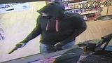 Altoona police seek to identify man in armed robbery